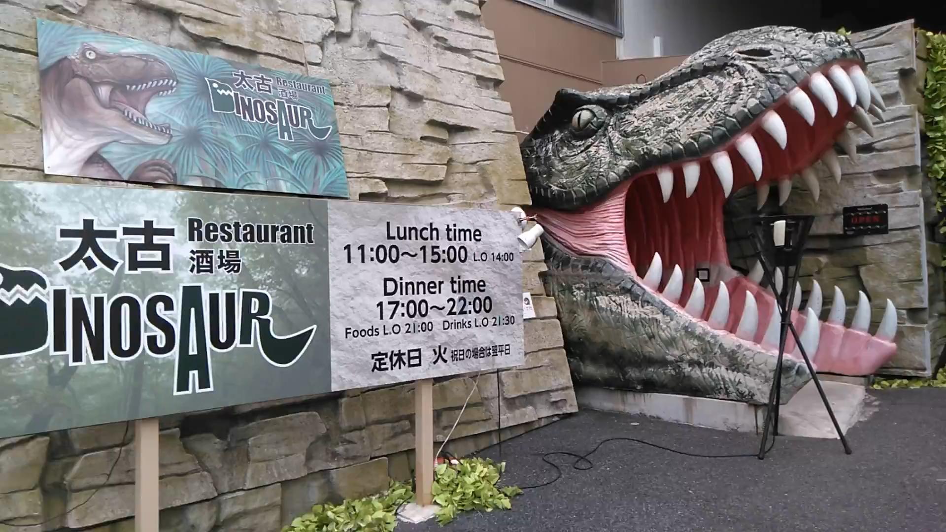 ほぐします_恐竜レストラン_03