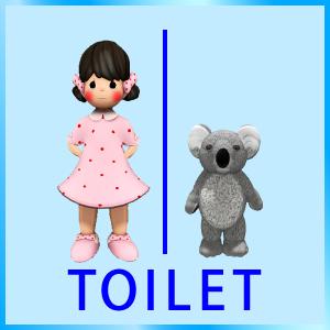 トイレトレーニングのやり方、仕方、始め方