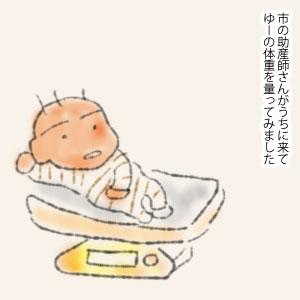 026-市の助産師さん-03-ai01