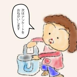 026-市の助産師さん-ai02-01