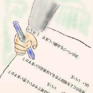026-市の助産師さん-ai02-03