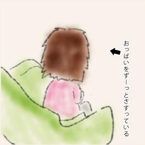 030-おっぱいといらいら-ai05