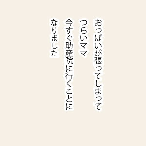 032-おっぱいといらいらai-03-01-02