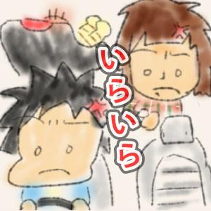 032-おっぱいといらいらai-03-03