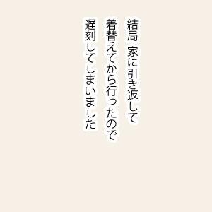 034-おっぱいといらいらai-05-03-02