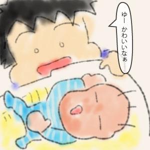 037-我が子はかわいいai_01