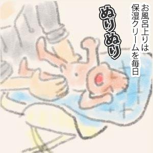 2コマ目_文字