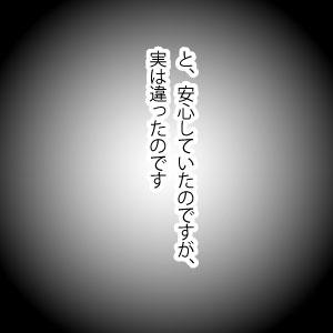 5コマ目_文字
